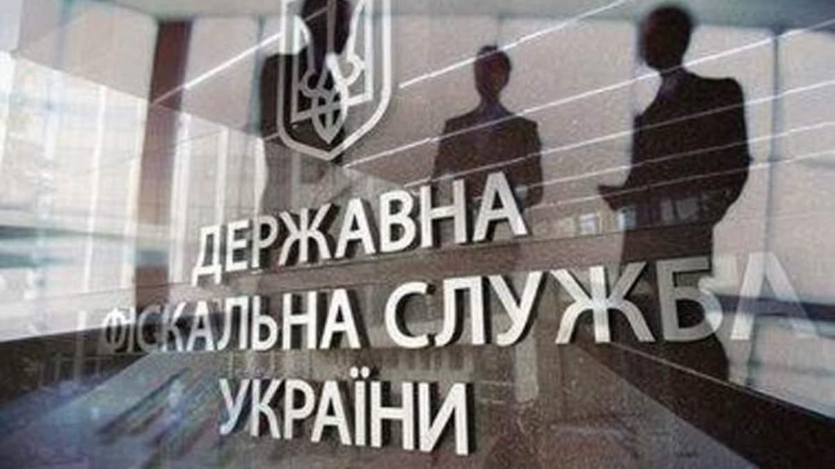 ДФС виявила сумнівні операції на 6 мільярдів гривень