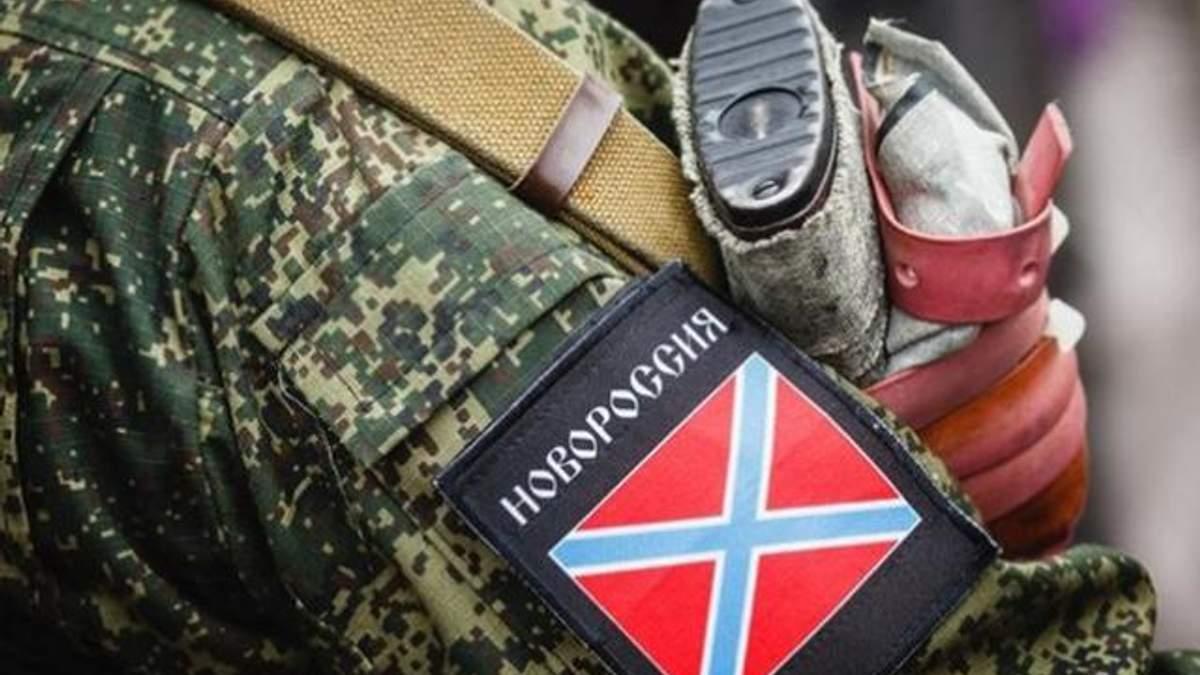 """""""ДНР"""" та """"ЛНР"""" хочуть об'єднатися у """"Новоросію"""""""