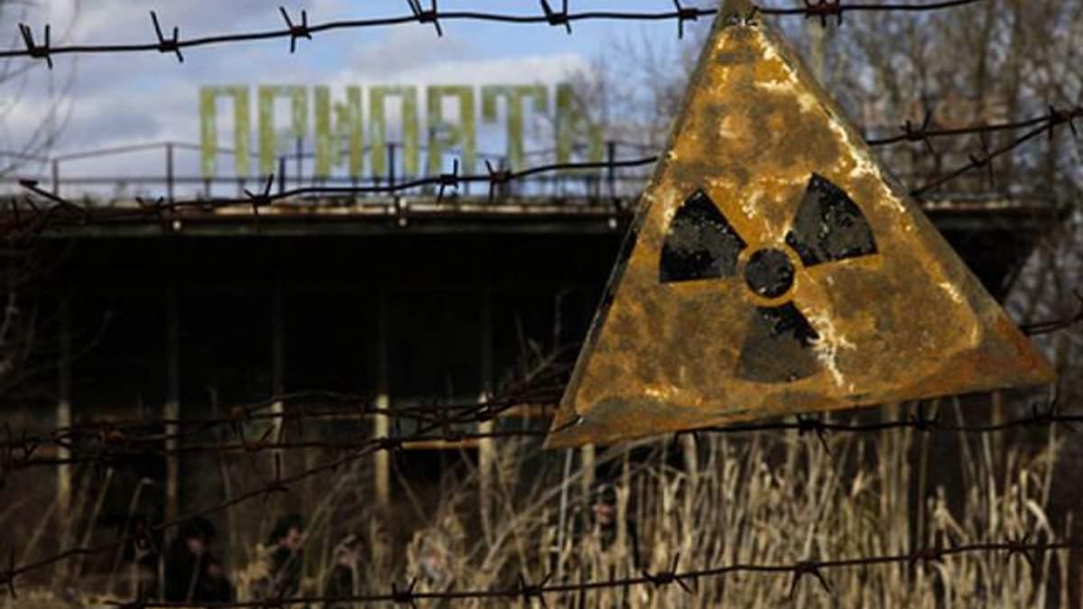 У Чорнобильській зоні відчуження загинув білорус