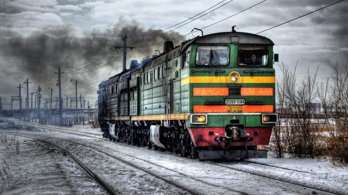 Під колесами поїзда загинув чоловік