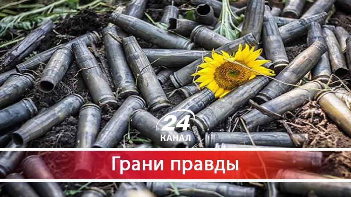 Монополия на насилие: кто хочет приручить Украину - 29 листопада 2017 - Телеканал новин 24
