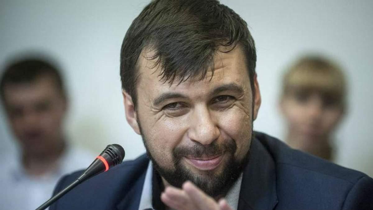 """Один з ватажків терористичної """"ДНР"""" Денис Пушилін"""