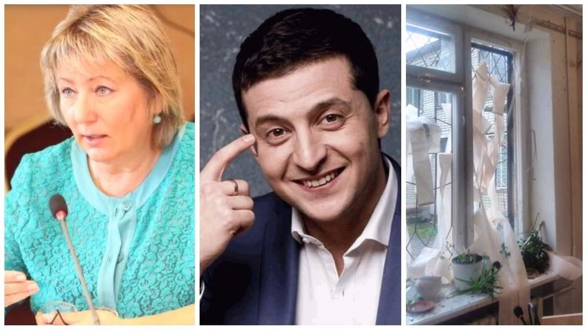 Новини України на 30 листопада: новини України і світу