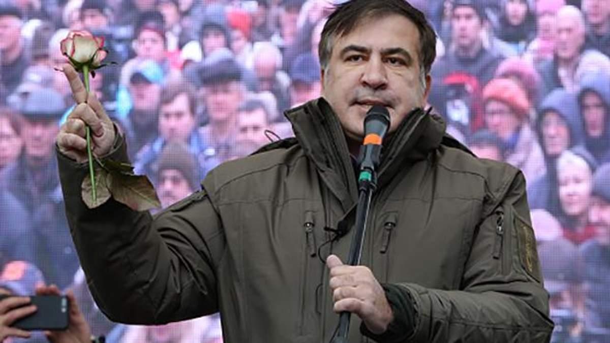 Саакашвілі подасть до Мін'юсту клопотання про неможливість його екстрадиції до Грузії