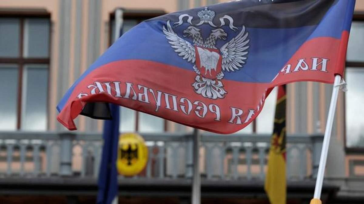 """Екс-суддю """"ДНР"""" звільнили від кримінальної відповідальності"""