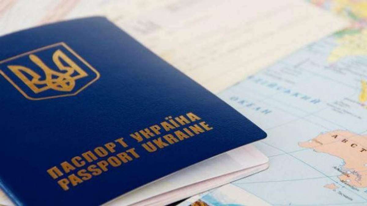 У ветерана забрали паспорт у Польщі