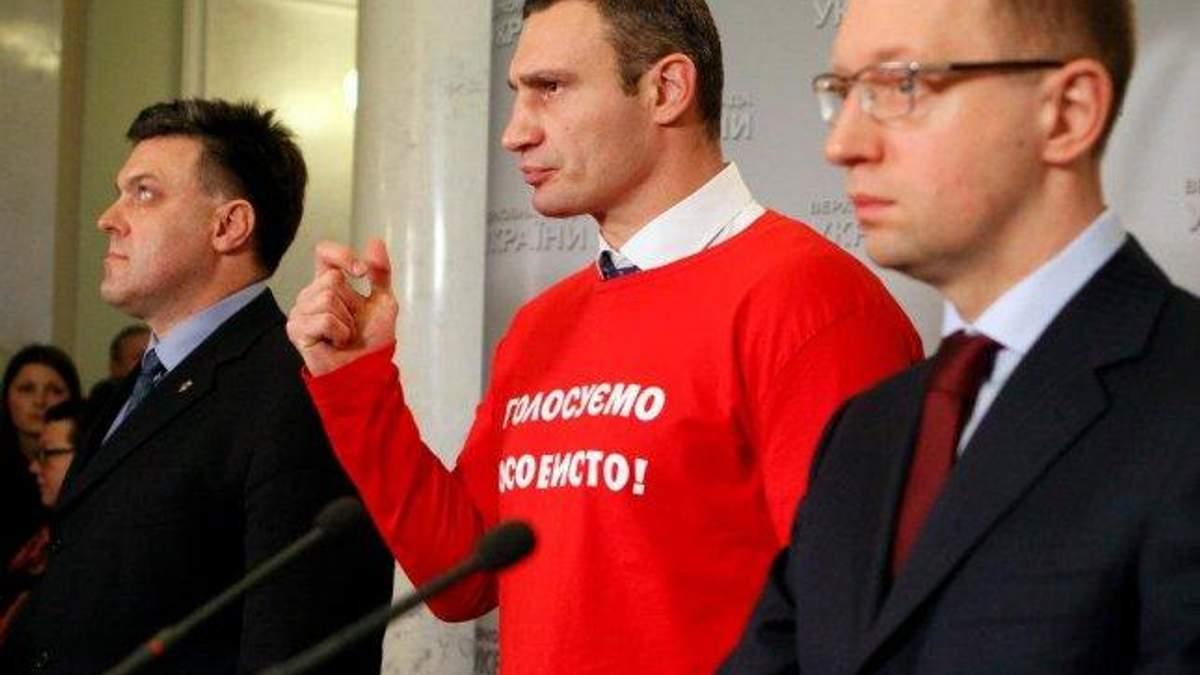 Лидеры оппозиции времен Евромайдана