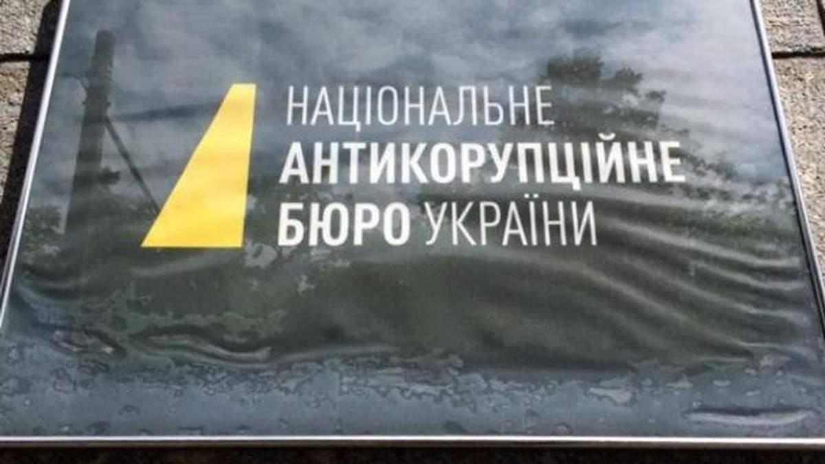 СБУ та Генпрокуратура зірвали спецоперацію з виявлення хабарника, – НАБУ