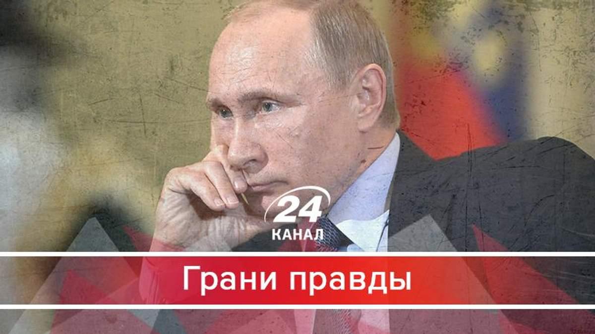 Какую опасную игру затеял Путин и что ему грозит - 30 ноября 2017 - Телеканал новин 24