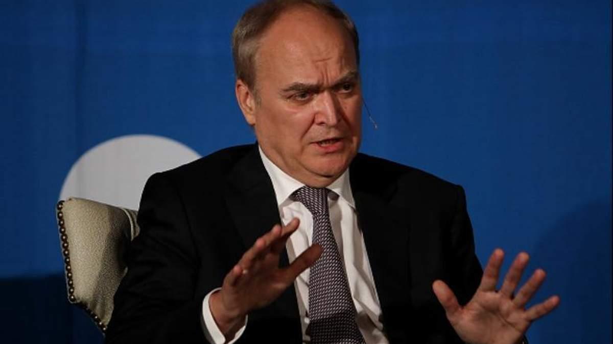 Посол Росії в США Анатолій Антонов