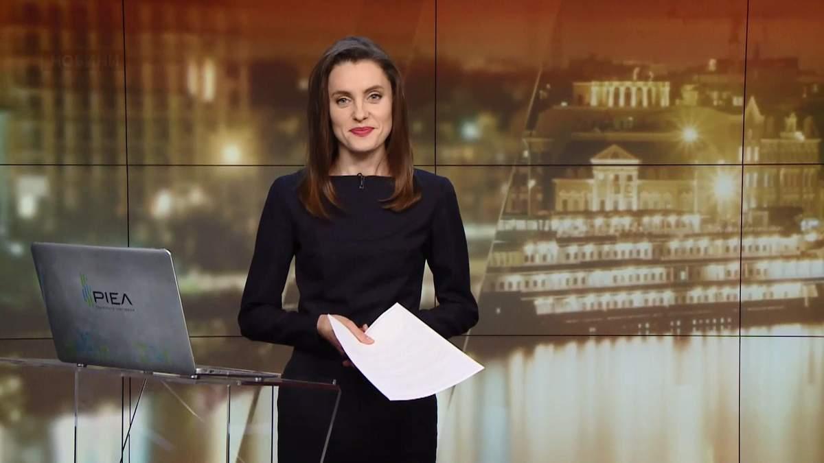 Випуск новин за 18:00: Затримання детективів НАБУ. Справа про отруєння рибою у Львові