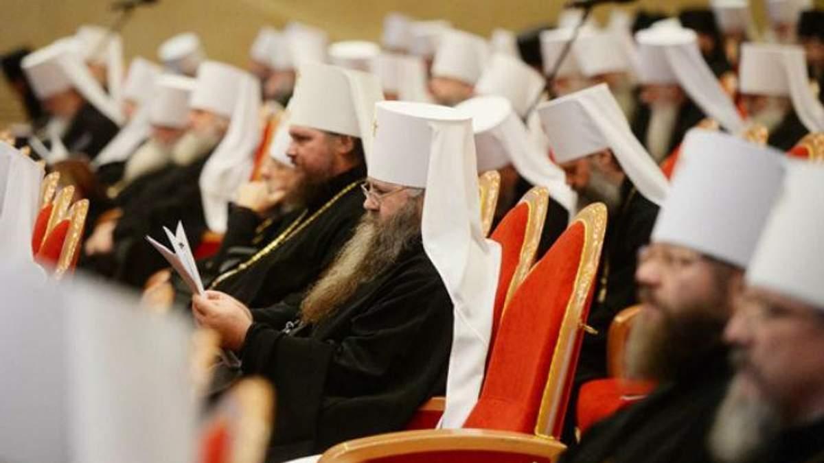 РПЦ официально признала УПЦ независимой