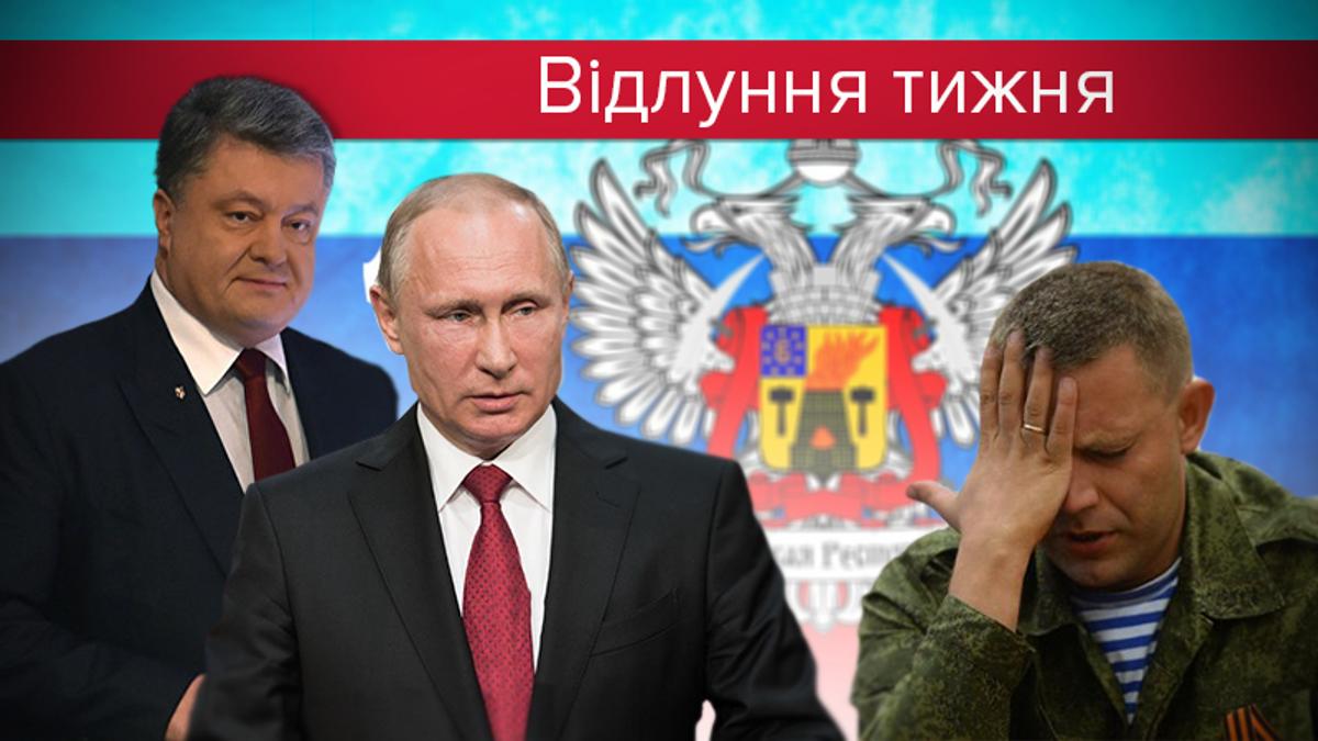 """Конфлікт у """"ЛНР"""": хто стане новим """"протектором"""" псевдореспубліки?"""