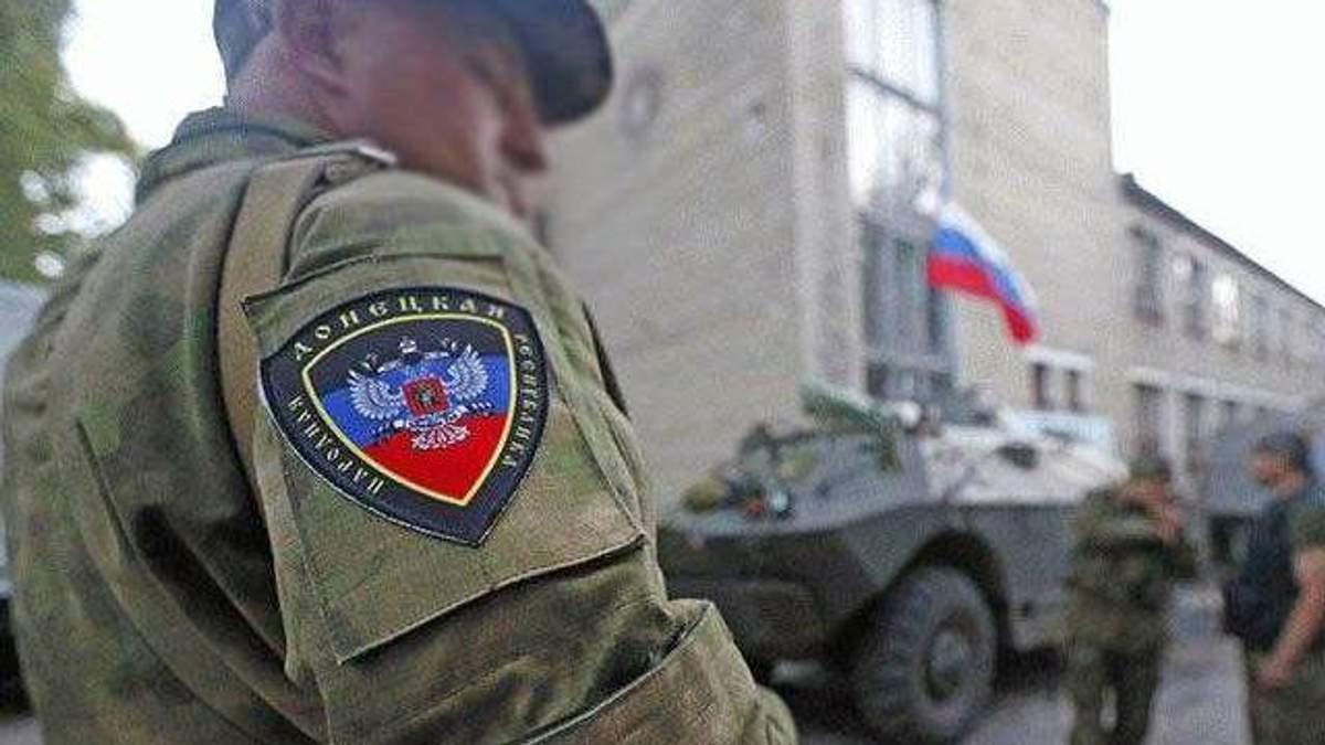 "Среди боевиков ""ДНР"" нарастает кризис"