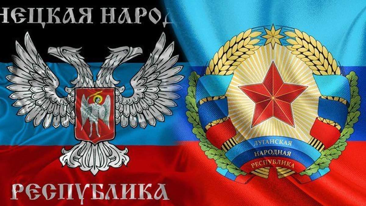 """Об'єднання """"ДНР"""" та """"ЛНР"""" поставить хрест на мінських домовленостях"""