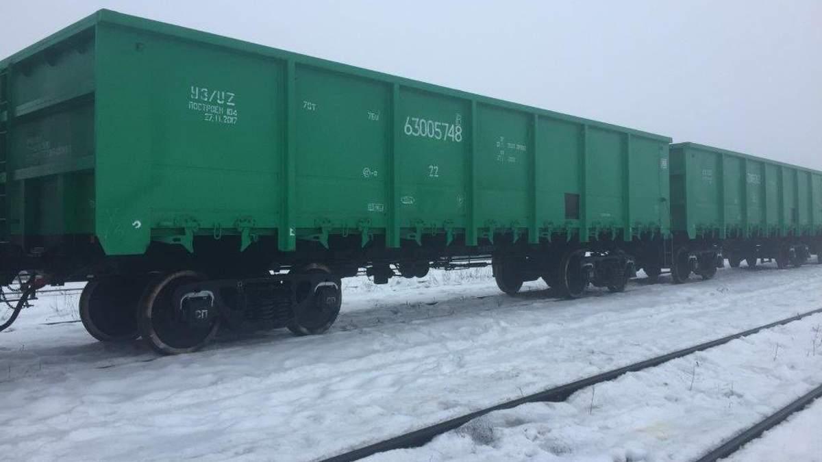 """""""Укрзалізниця"""" отримала першу партію нових вагонів: опубліковано фото"""
