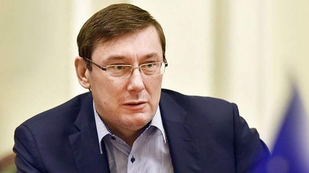 Генпрокурор Юрій Луценко відзвітував за 1,5 роки
