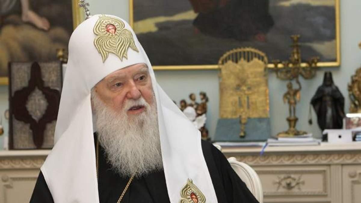 Філарет виключив повернення УПЦ КП до Московського патріархату
