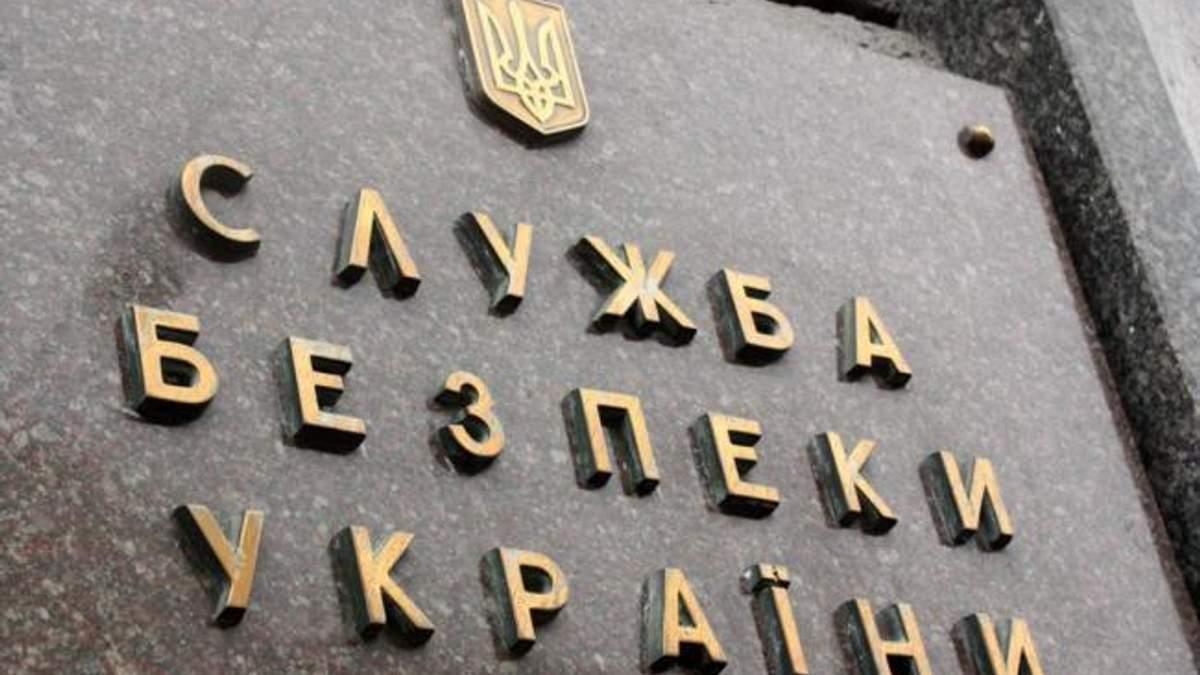 СБУ відкрила кримінальну справу через карту на форумі у Львові