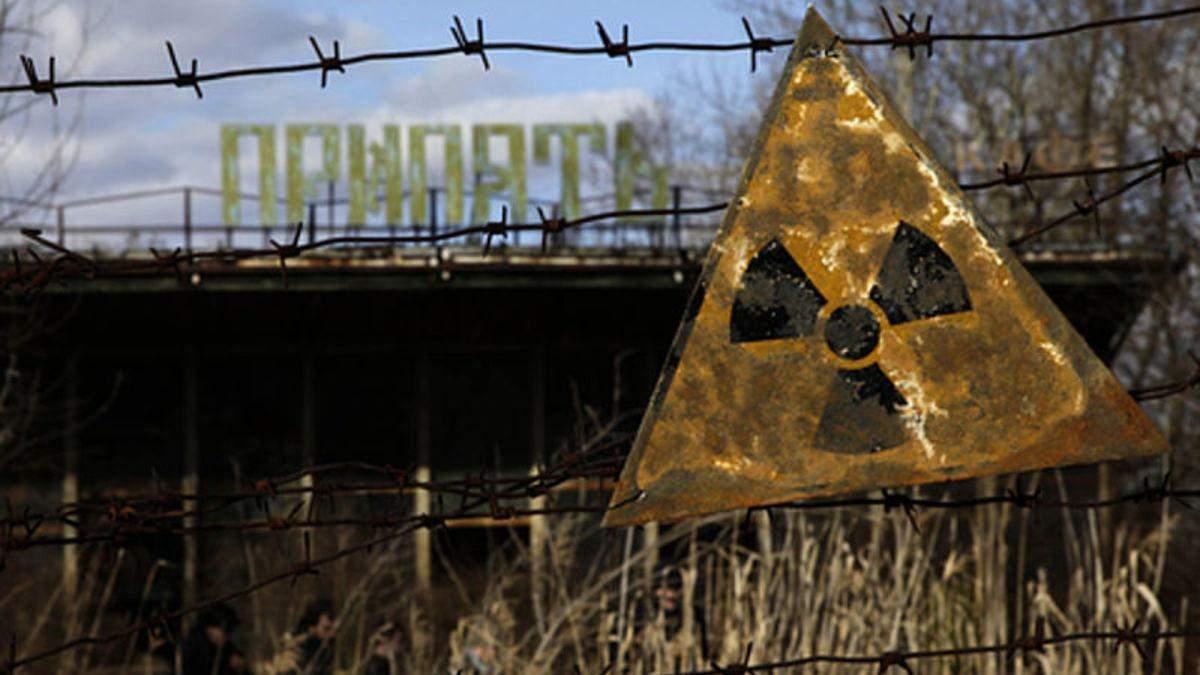 В Чернобыльскую зону незаконно проникла группа туристов