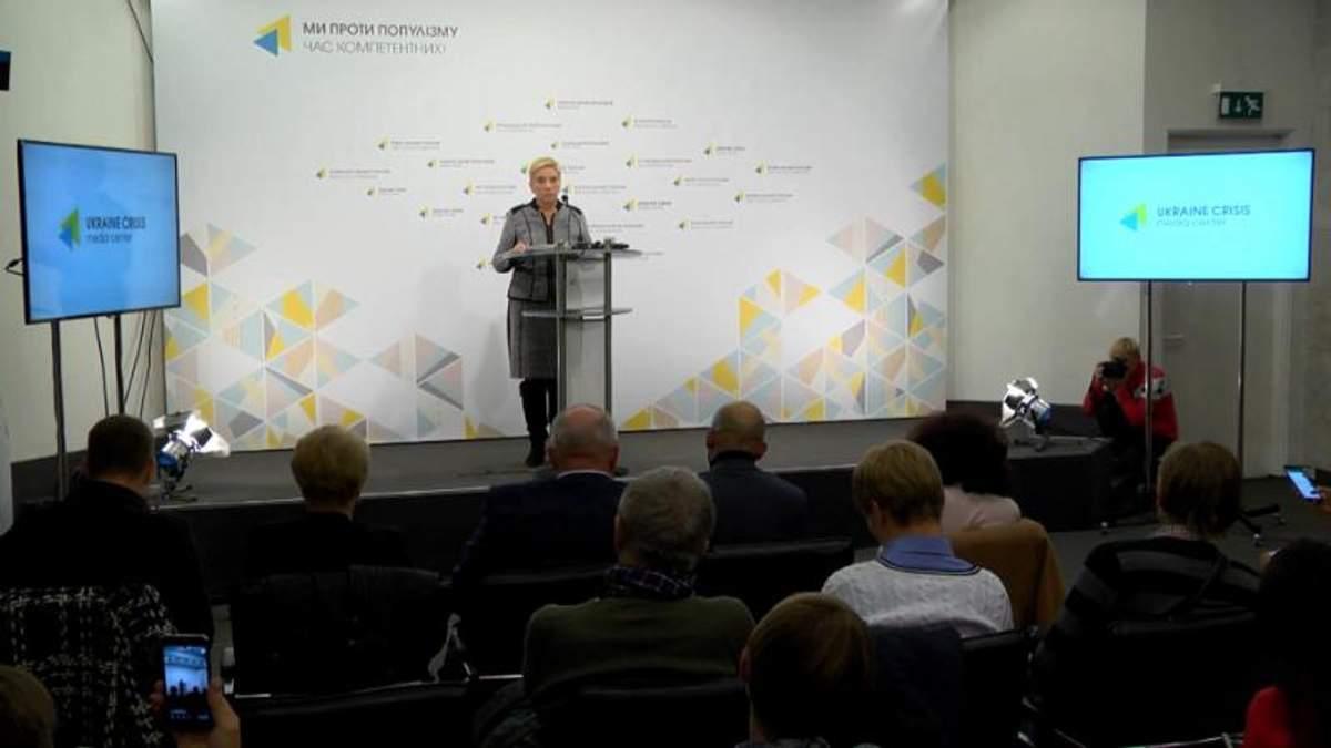 Анна Соломатина