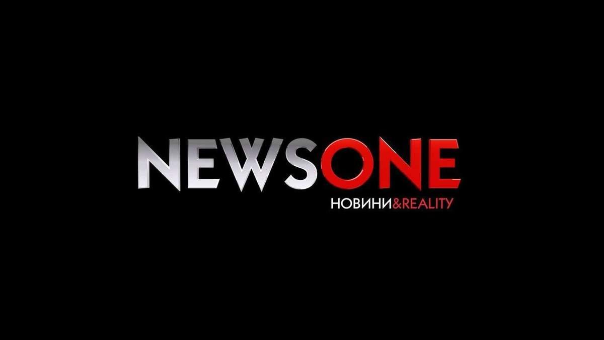 Логотип телеканала NewsOne