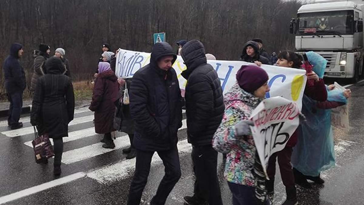 Блокирование дороги под Харьковом