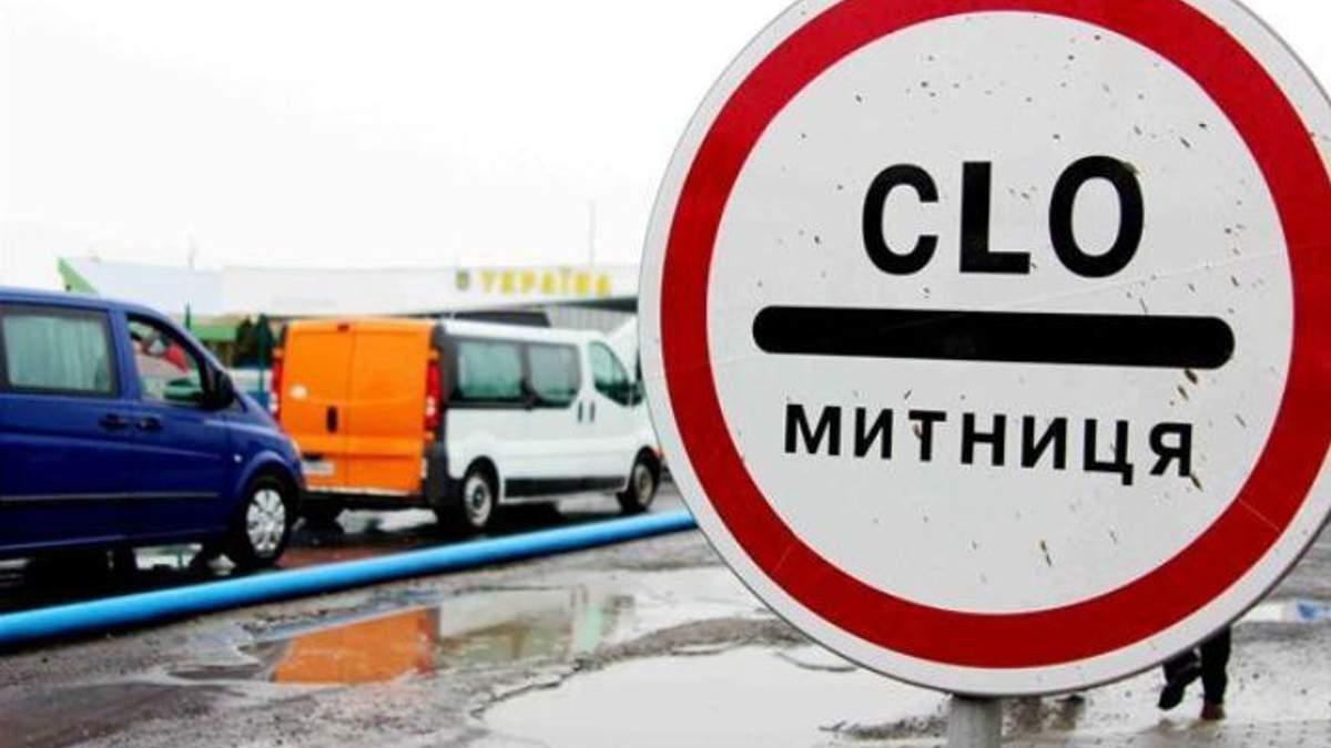 С нового года в Украине подешевеет растаможка новых автомобилей