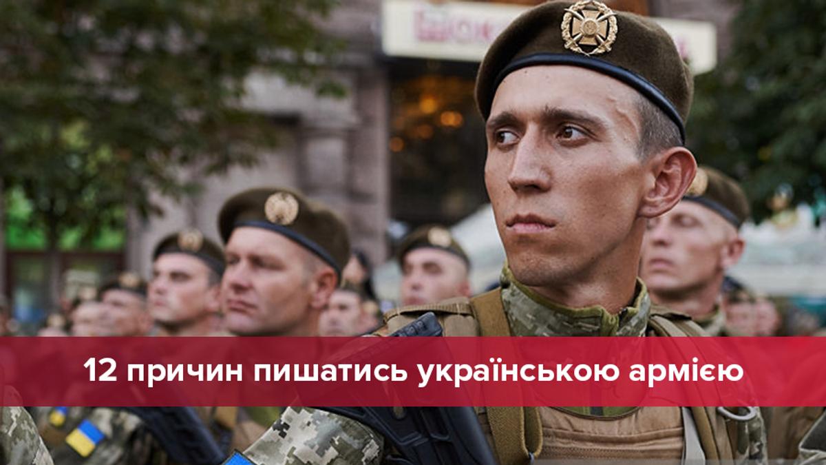День збройних сил України 2017: 12 фактів про армію України