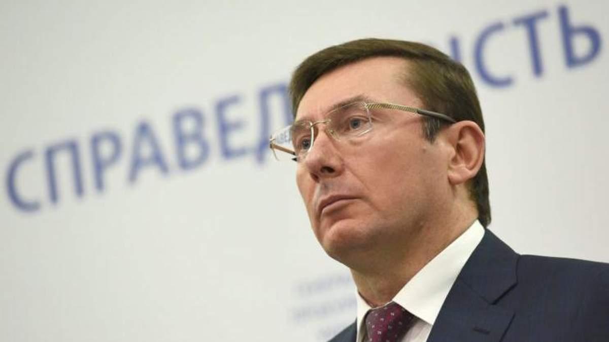 Брифинг Луценко: о чем говорил генпрокурор