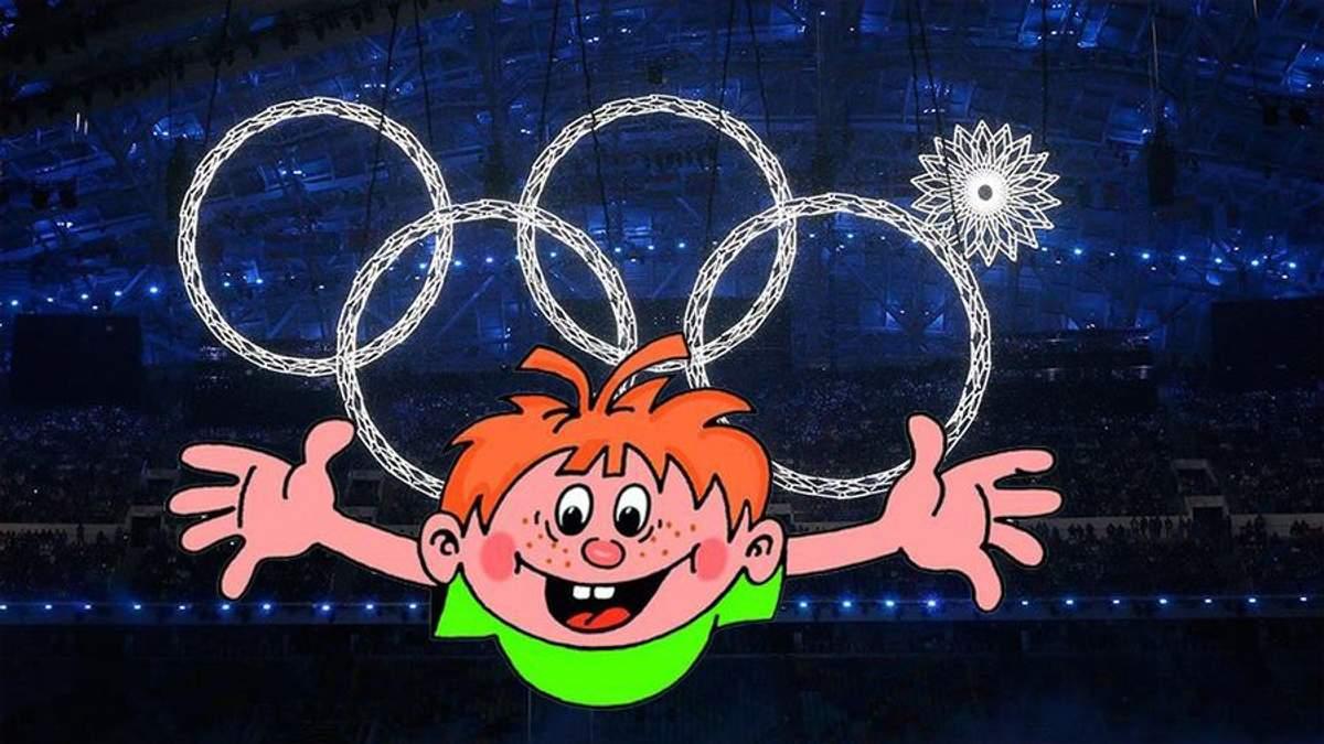 Олимпиада 2018 без России: Россия отстранена от участия в Олимпиаде