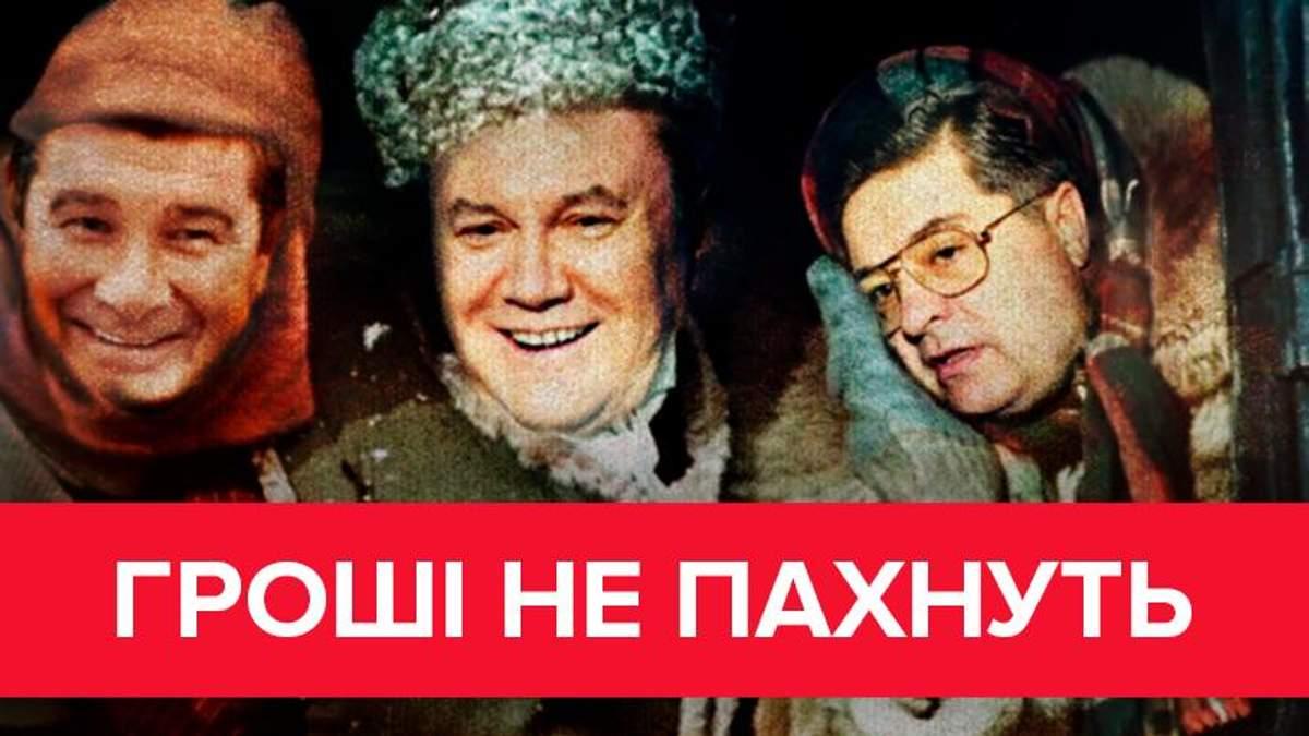 ТОП-7 найбільших корупційних скандалів незалежної України