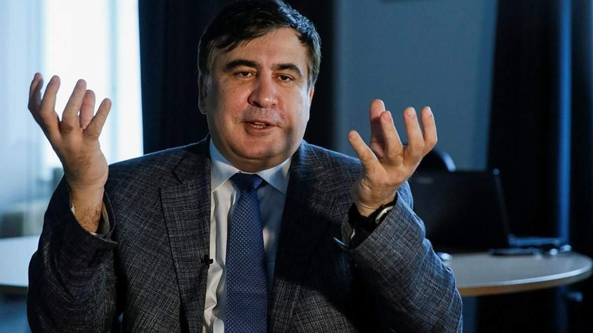 Что пишет западная пресса об аресте Саакашвили