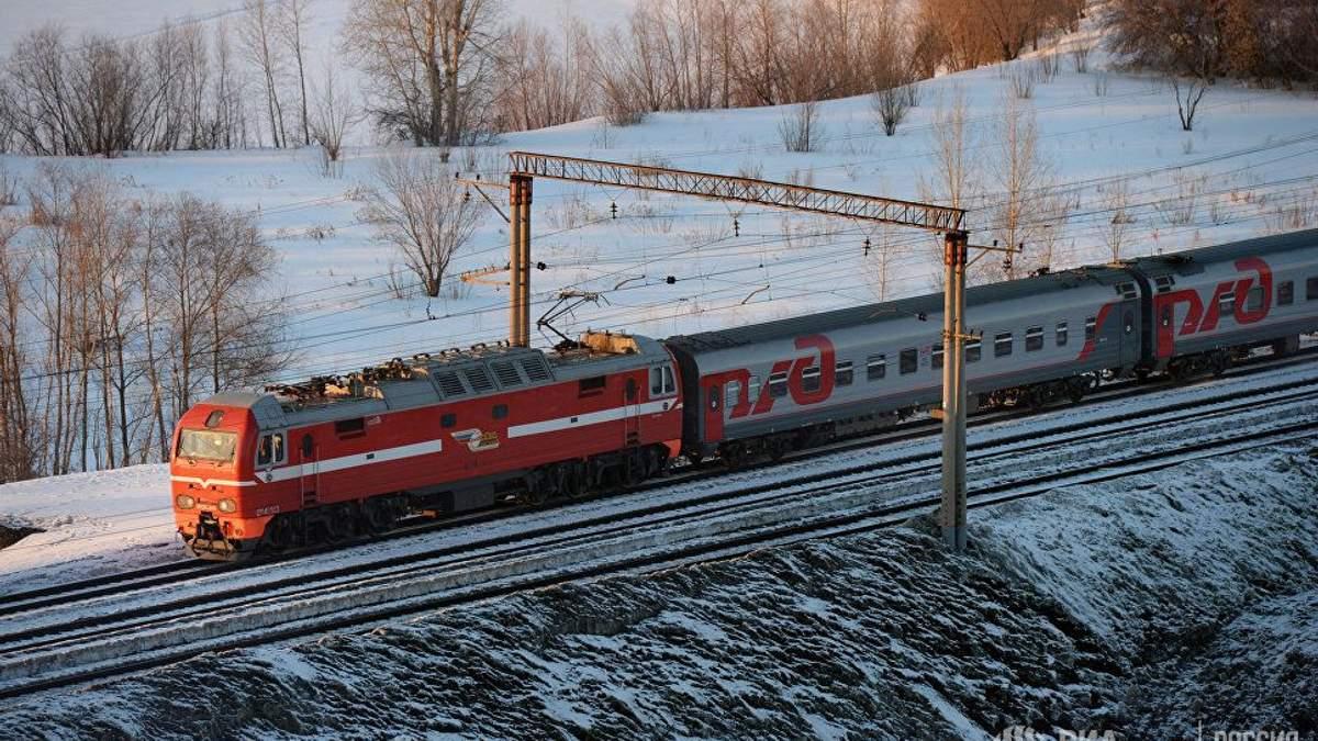 Российский поезд