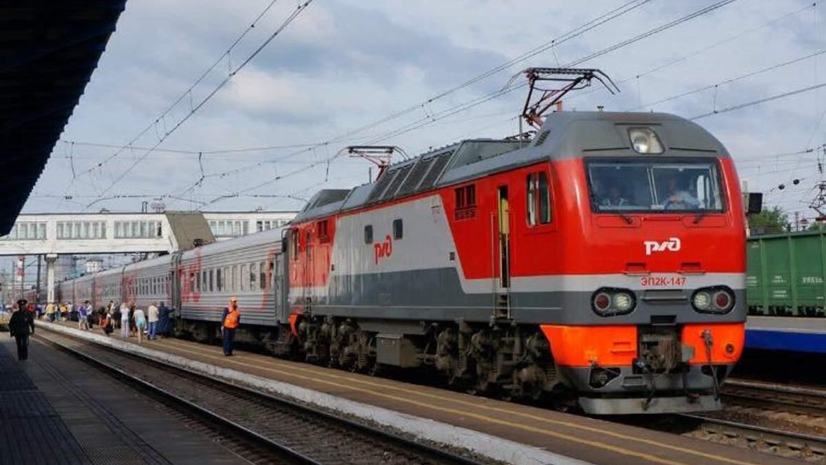 Росія запустила поїзди в обхід Україні