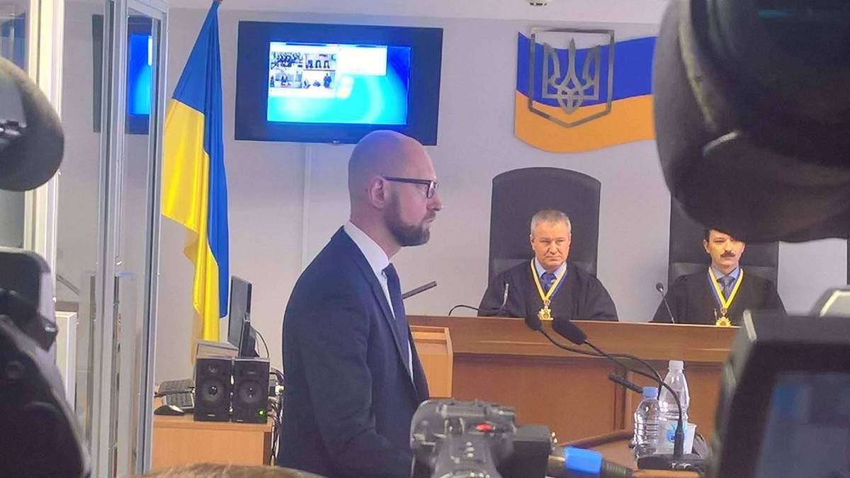 Арсений Яценюк в суде над Виктором Януковичем