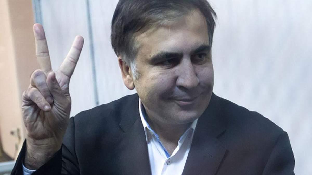 Саакашвили отпустили из под стражи - детали суда