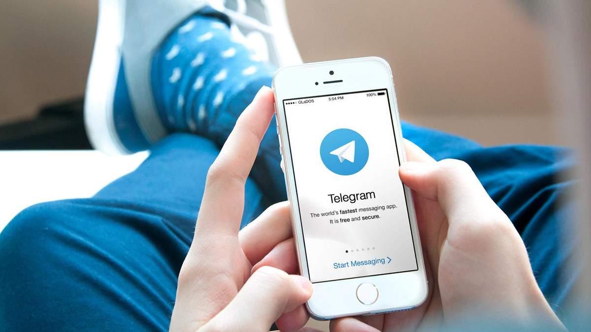 Суд России обязал Telegram уплатить штраф