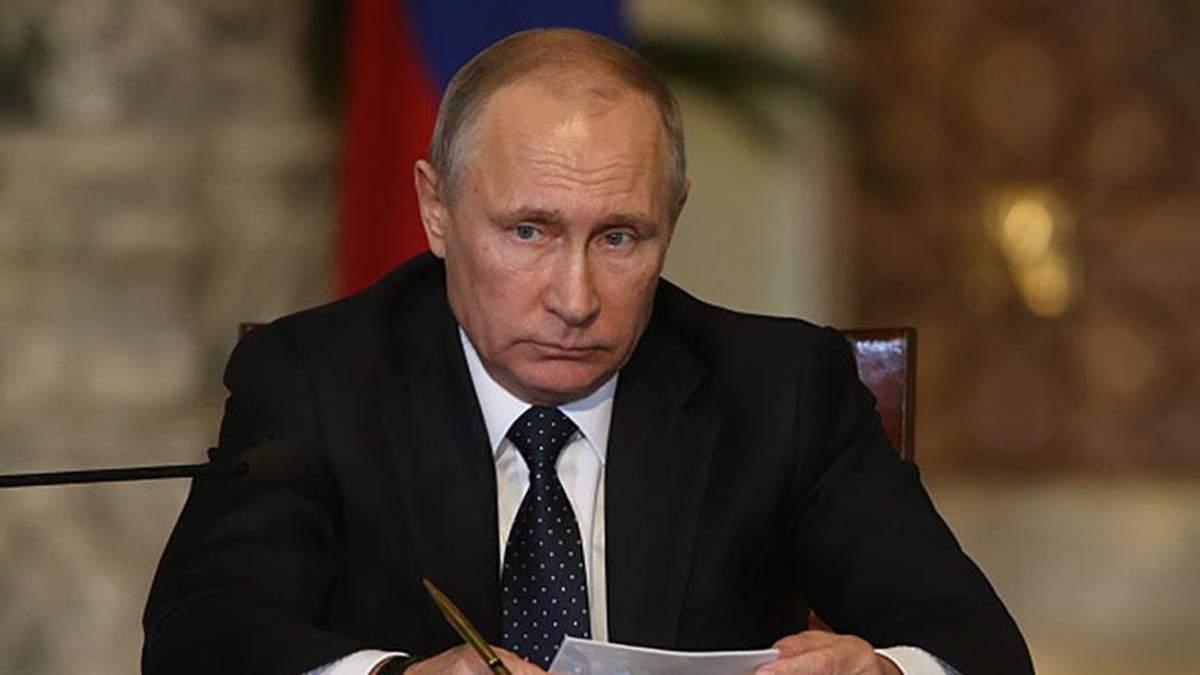 Пресс-конференция Путина 2017 смотреть онлайн трансляцию