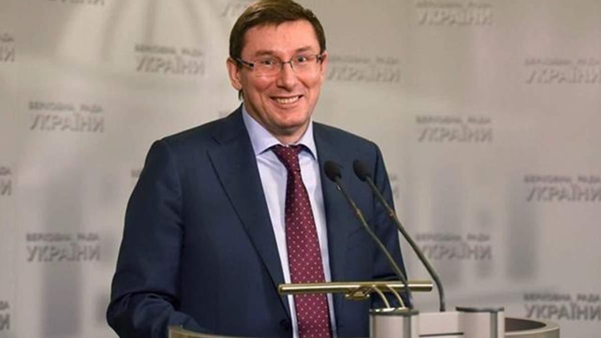 Луценко прокоментував повернення Корбана в Україну