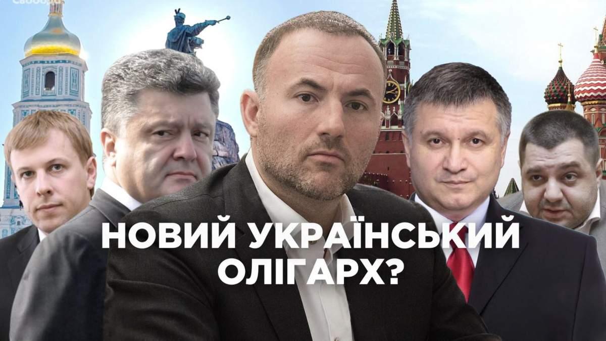 Колишній російський бізнесмен та український нардеп літають одним літаком