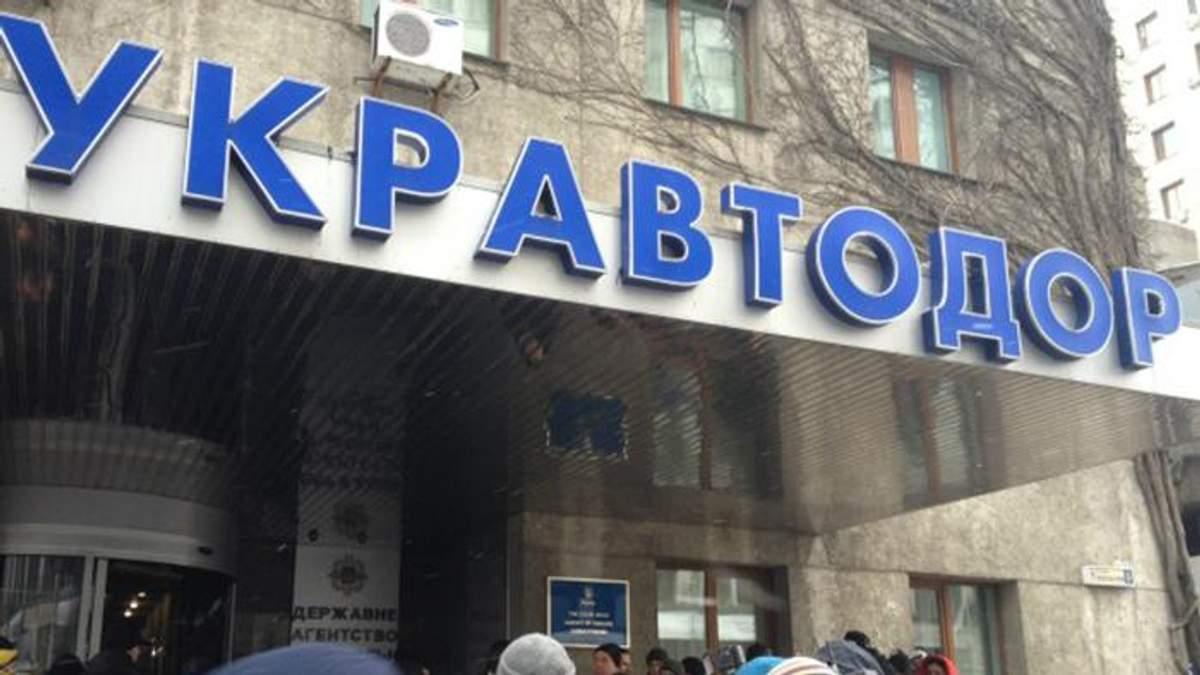 """""""Укравтодор"""" похвалився значними заощадженнями у тендерах"""