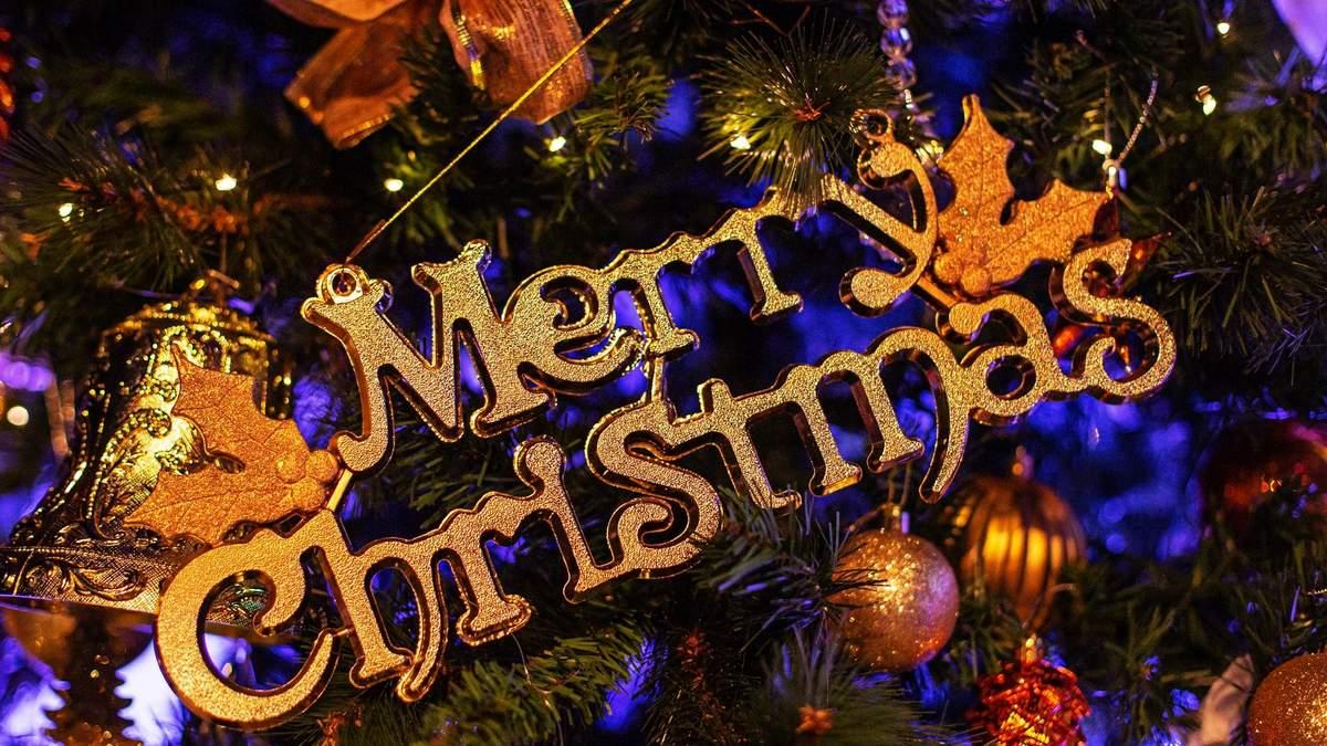 Різдво Христове 2020 та Католицьке Різдво – яка різниця свят