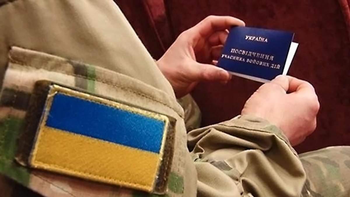 Бізнес-освіта для ветеранів АТО: західний досвід