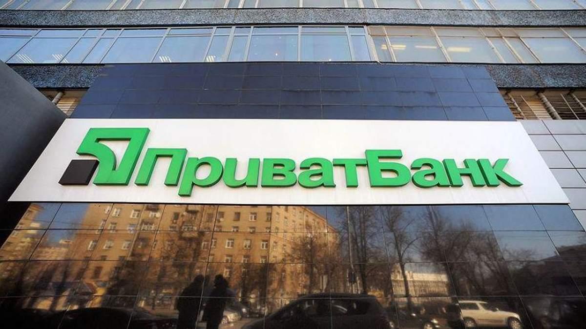 Приватбанк судится с бывшими владельцами
