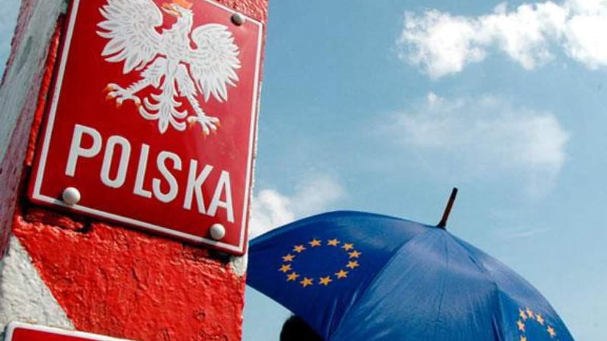 В ЕС решили наложить на Польшу санкции