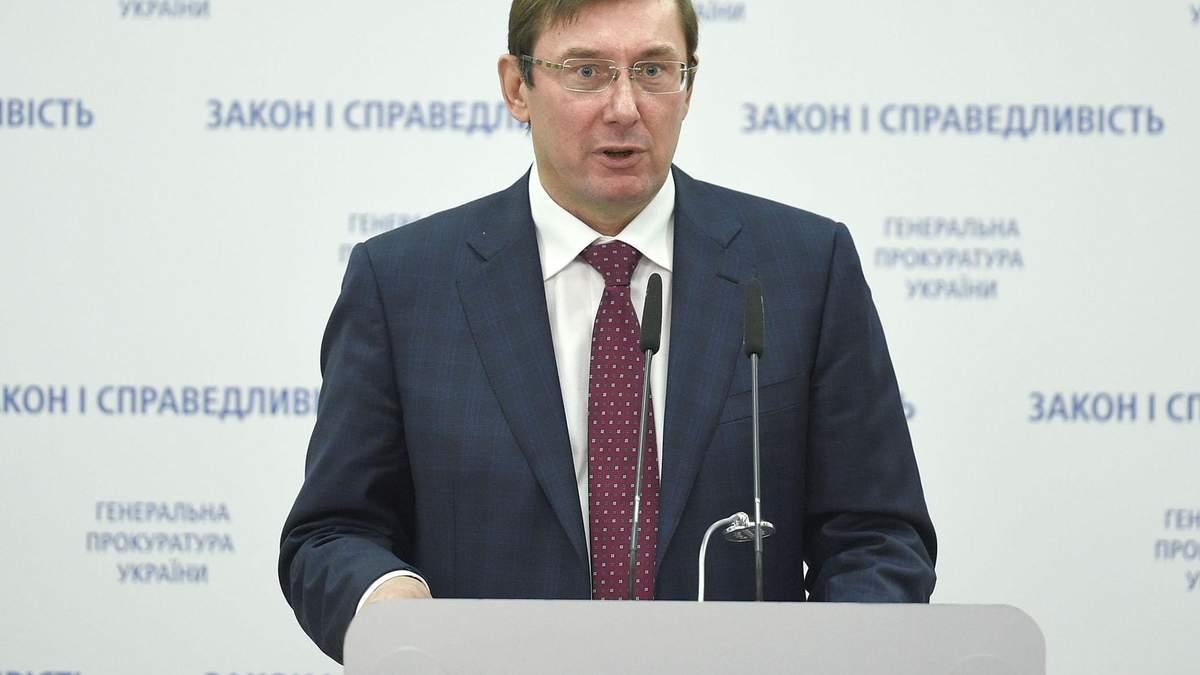"""У ГПУ немає ніяких кримінальних проваджень щодо аудиторів """"Приватбанку"""", – Луценко"""