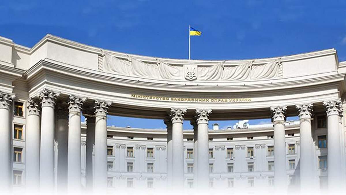 День працівників дипустанов: а що дипломати дали Україні?