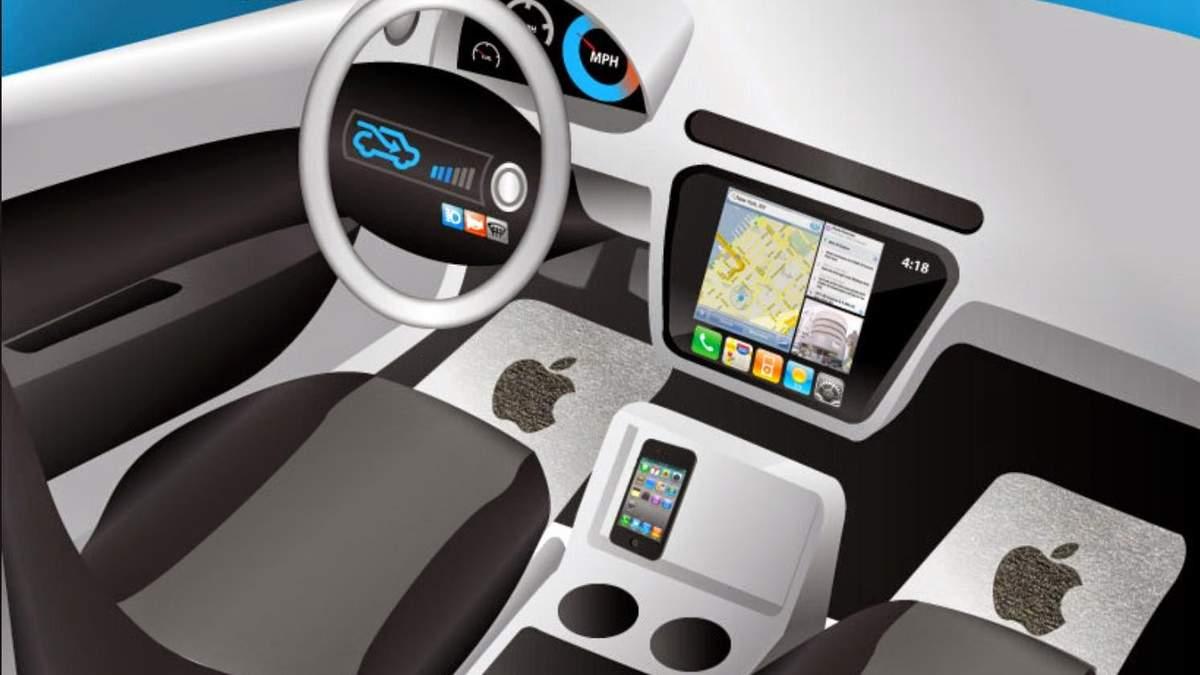 Apple автопилот