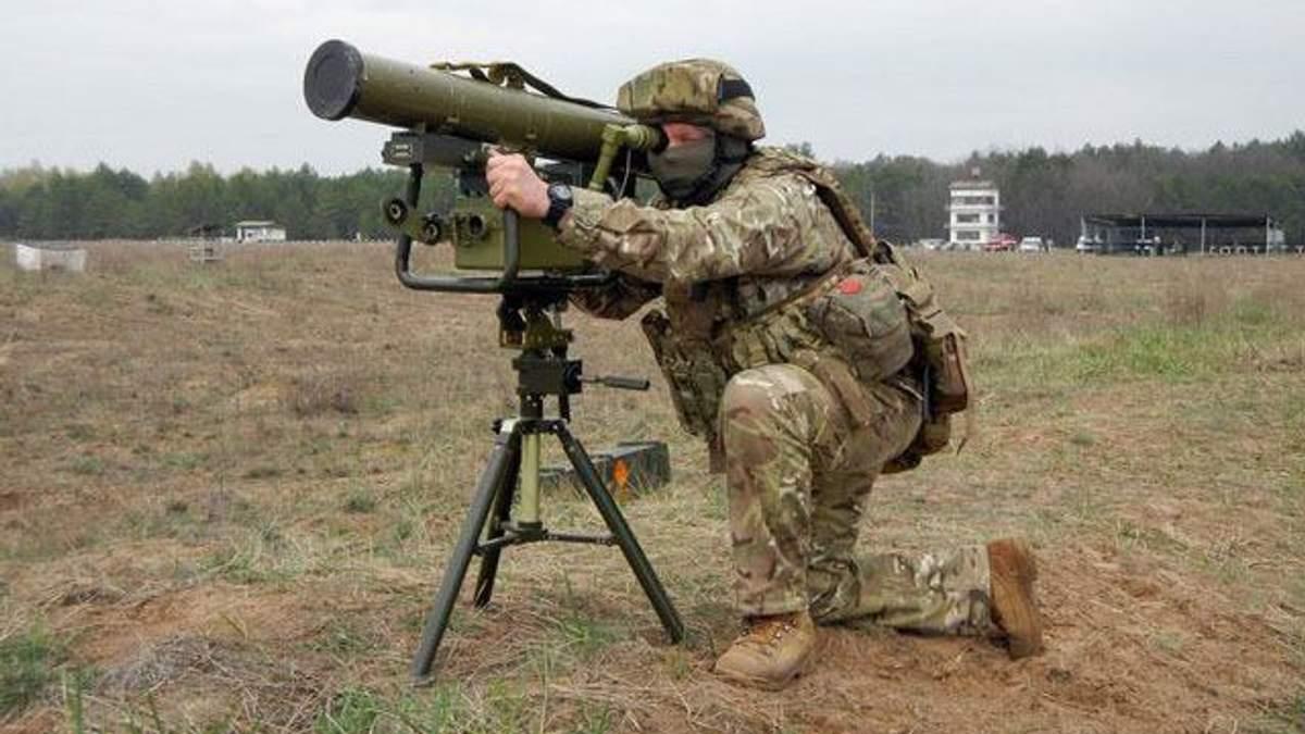 США предоставят Украине оборонительное вооружение